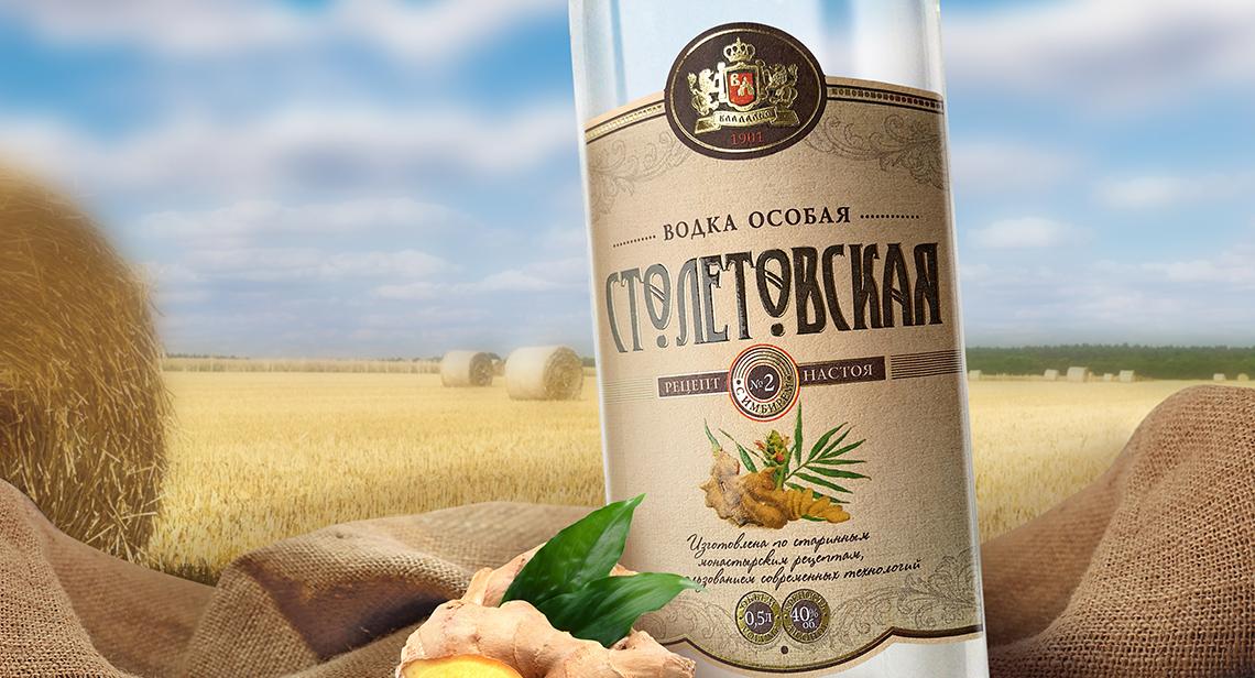 vladalko_stoletovskaya_1