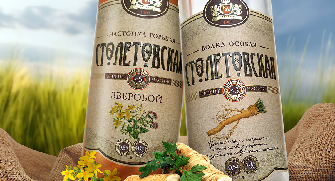vladalko_stoletovskaya_2